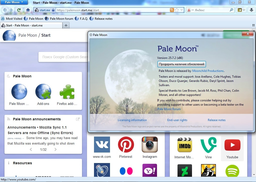 pale-moon-3