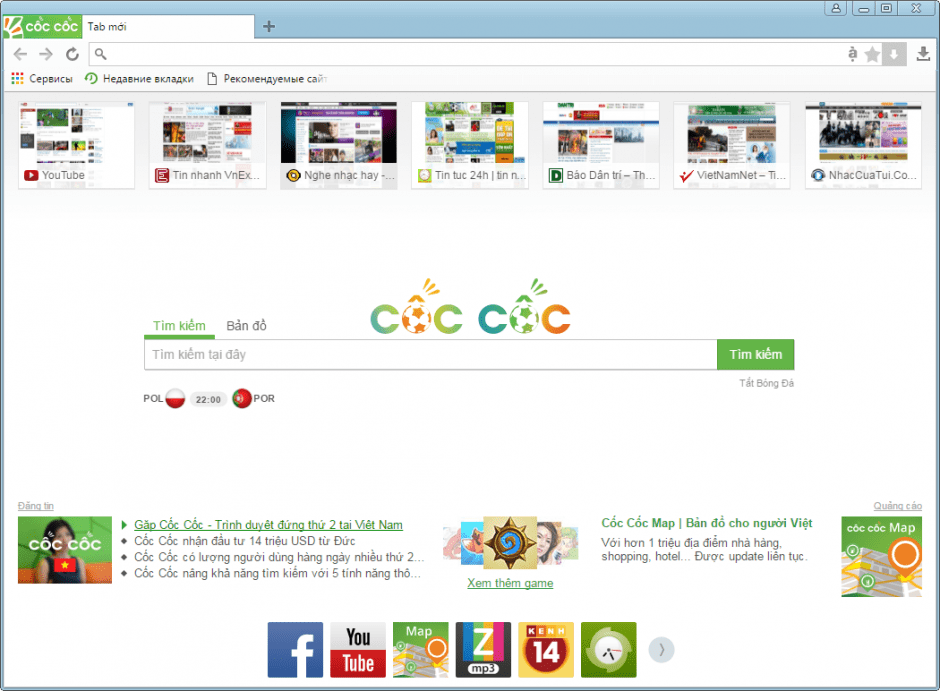 интерфейс Coc Coc Browser